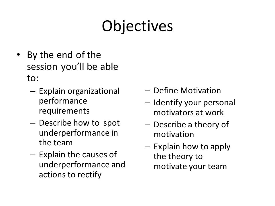 Purpose of the session To develop an understanding of how to
