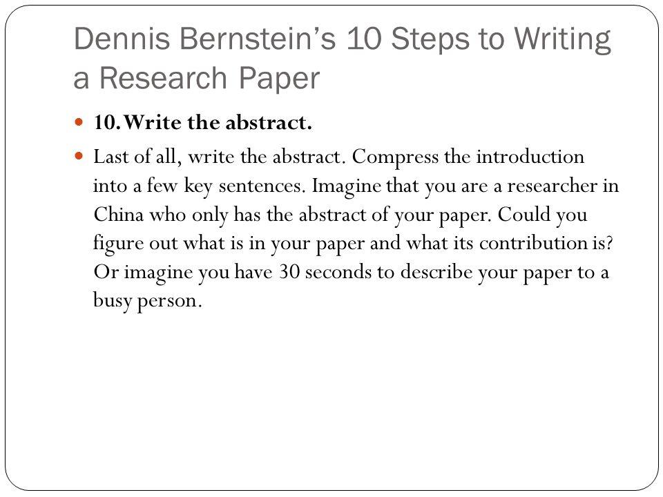 My smart school essay