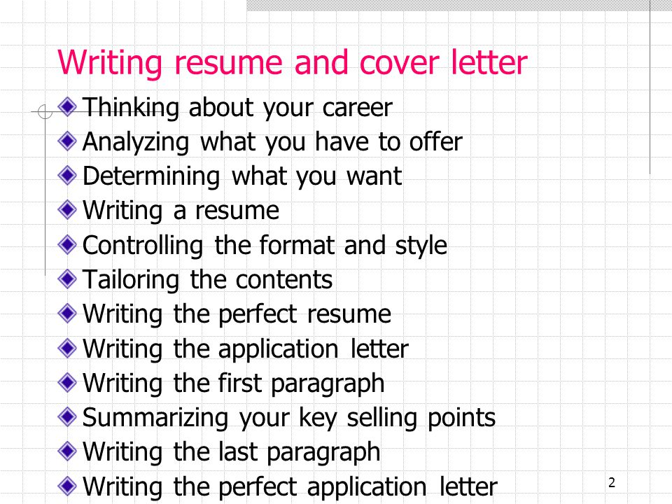 1 How to write knock-down resume and cover letter MBA Internship