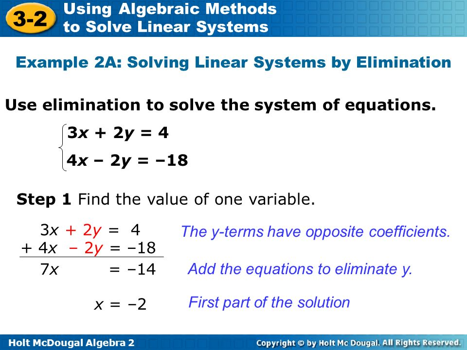 algebra 2 linear equations calculator holt mcdougal algebra using algebraic methods to solve. Black Bedroom Furniture Sets. Home Design Ideas