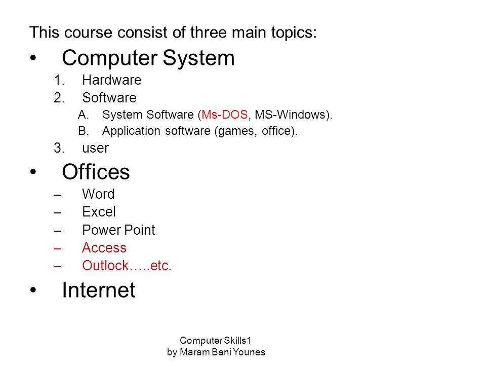 Computer Skills Introduction Computer Skills1 by Maram Bani Younes - computer software skills