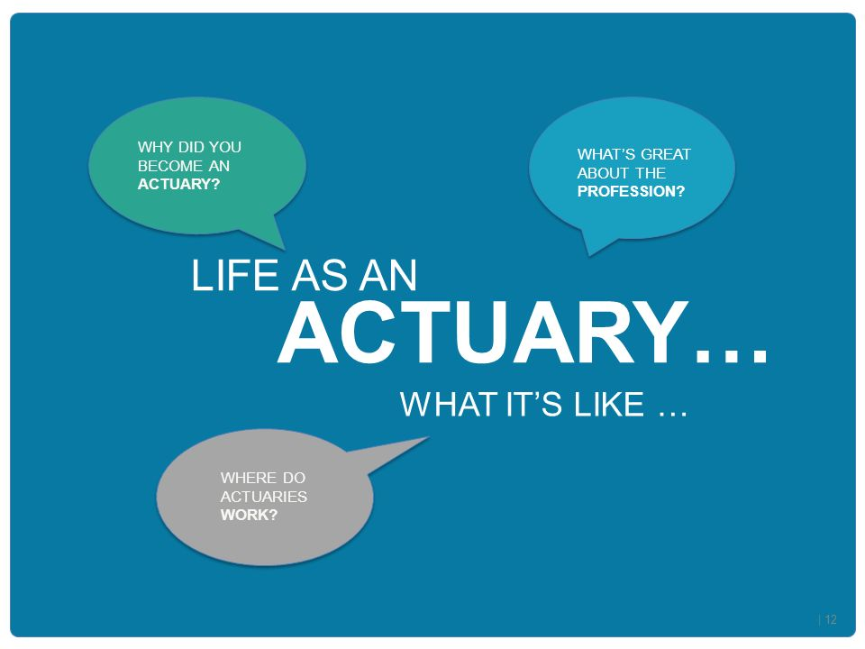 HOW ACTUARIES SEE THE WORLD 2 WHAT IS AN ACTUARY? - ppt download