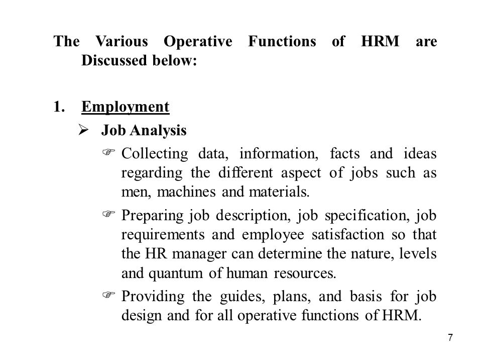 1 Introduction to Human Resource Management 2 Human Resources - human resource management job description