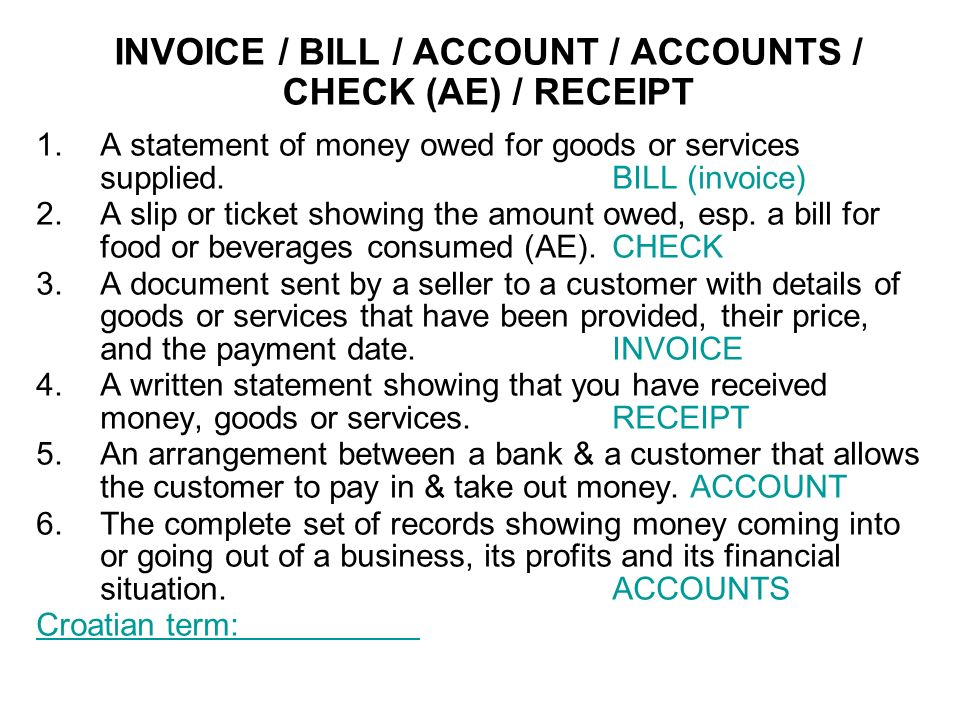 INVOICE \/ BILL \/ ACCOUNT \/ ACCOUNTS \/ CHECK (AE) \/ RECEIPT 1A - invoice bill