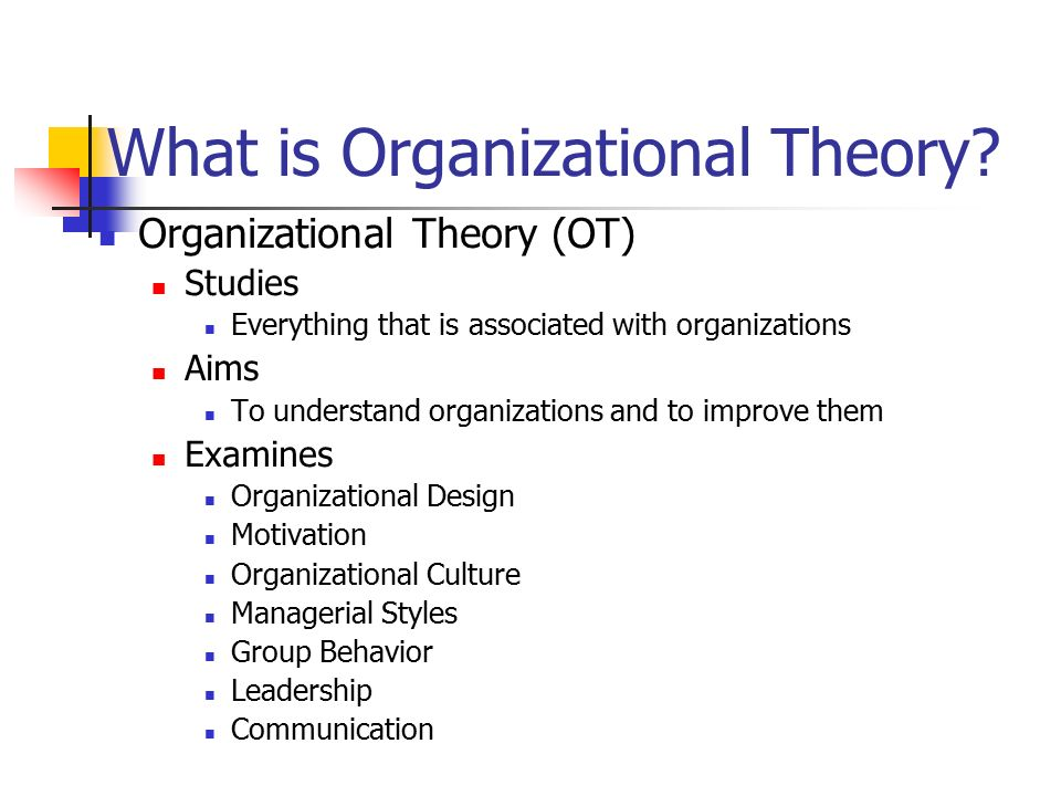 What Is Organizational Theory Organization Pinterest - best skills for resume