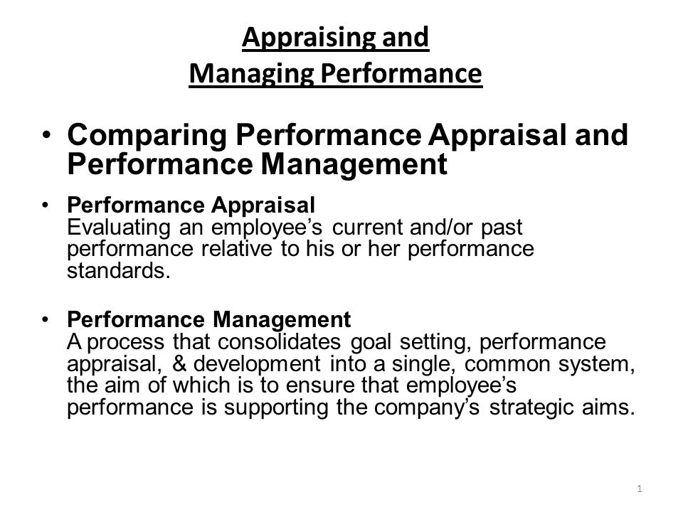 Goals Employee Performance Evaluation Annual Performance Evaluation
