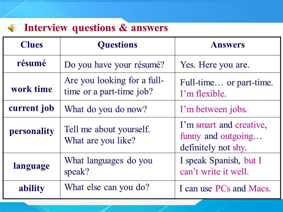 首届\u201c 外教社杯\u201d 全国大学英语教学大赛参赛组别:视听说组 Job - personality interview questions and answers