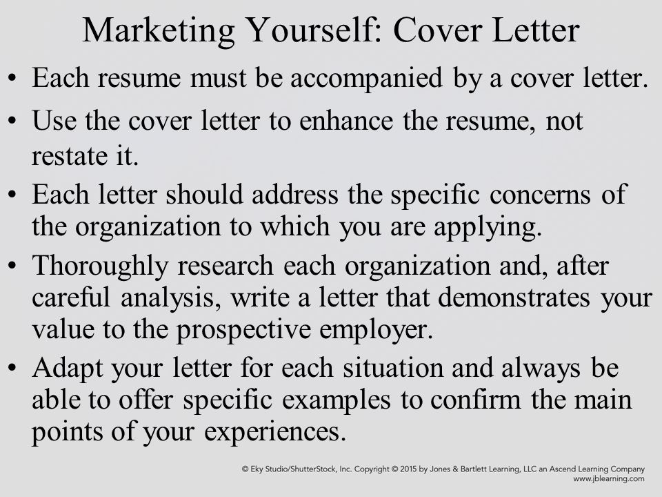 Strategies for Career Success Chapter 21 Introduction What is your