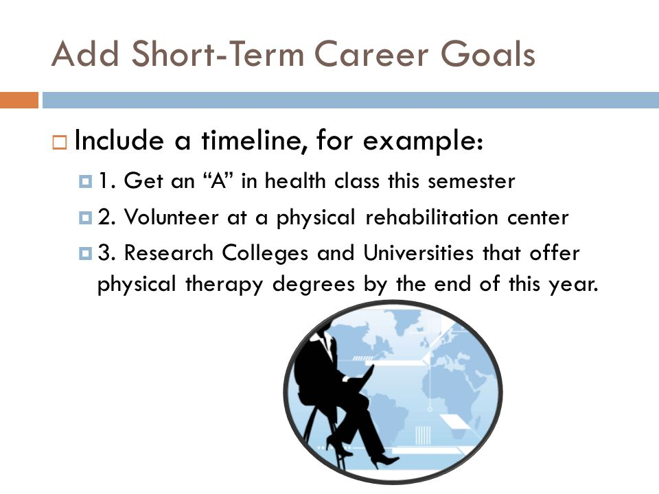 short term career goals examples