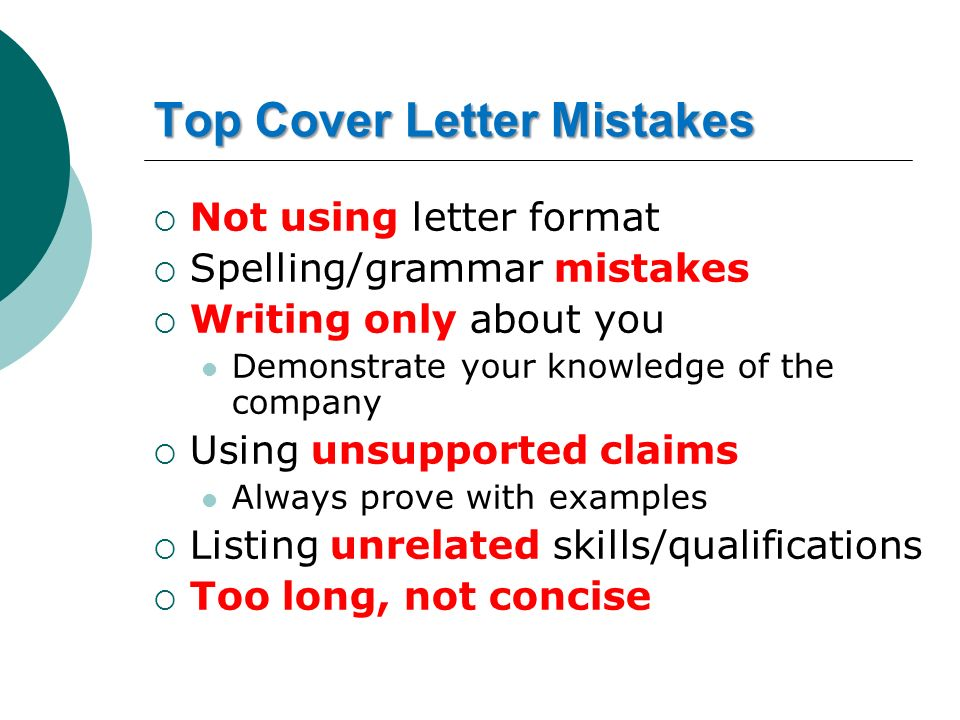 How to Write an Effective Cover Letter Sara Yousef CPIT ppt download - cover letter mistakes