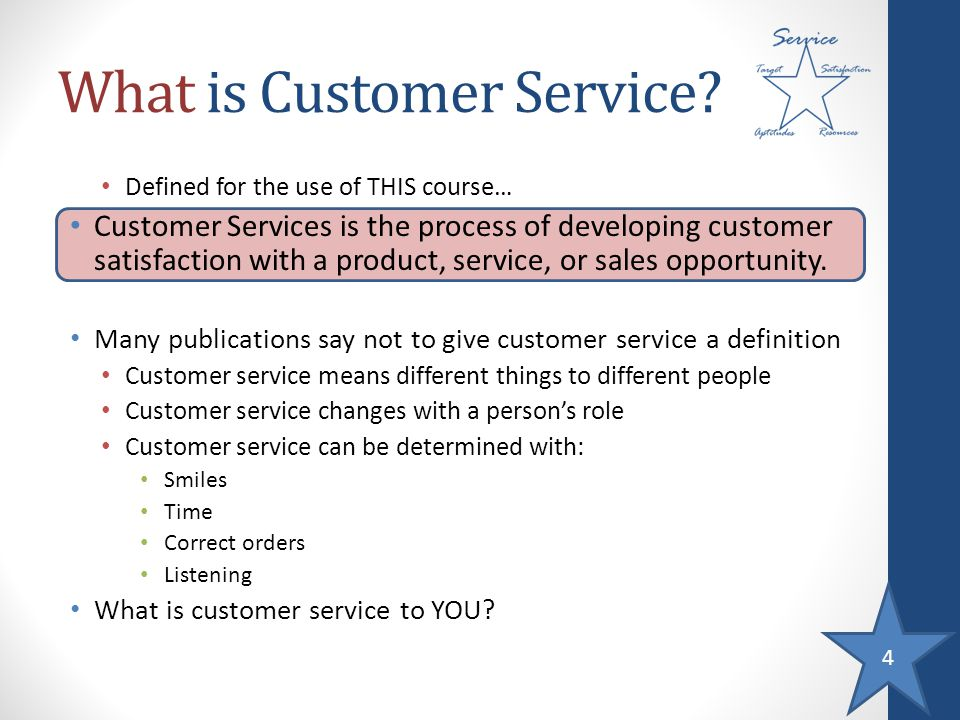 1 21 Service Components of Customer Service, the Business and