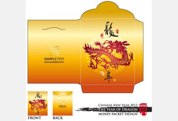 35+ Free Envelope Templates - Free PSD, Vector EPS, PNG Format - sample money envelope template