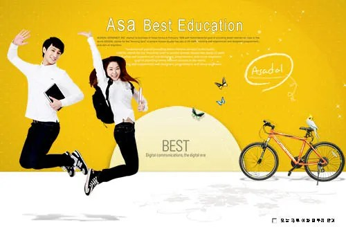 free educational flyer templates - Baskanidai