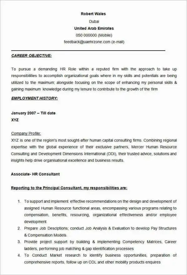 Writing and Editing for Digital Media resume employment gaps sample - gaps on resumes