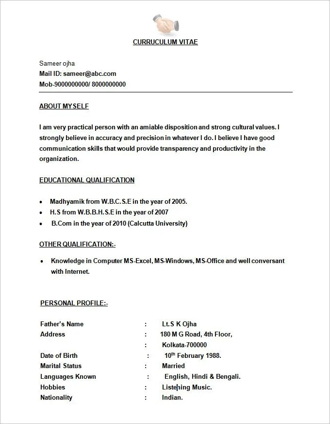 Microsoft Word Resume Template - 49+ Free Samples, Examples, Format - Microsoft Office Resume Template