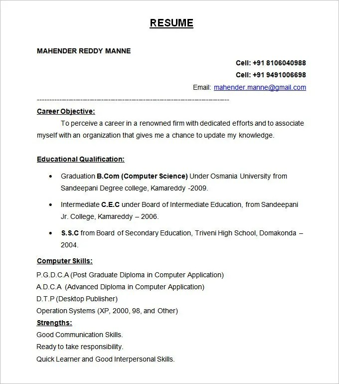 Resume Template Download Wordpad | Resume Format For Lecturer In