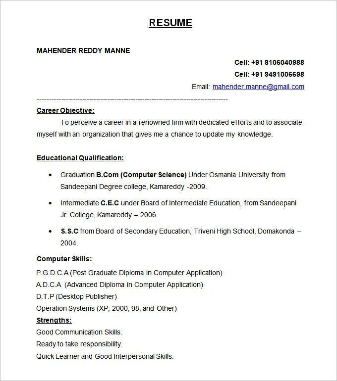 resume format for freshers bca bca fresher resume format doc mca - Resume Format For Freshers Bca