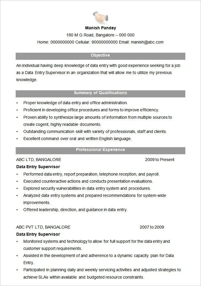 academics supervisor resume skills examples