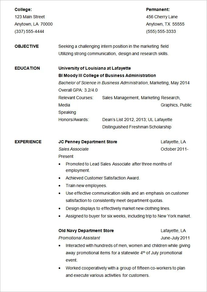 resume for bba internship