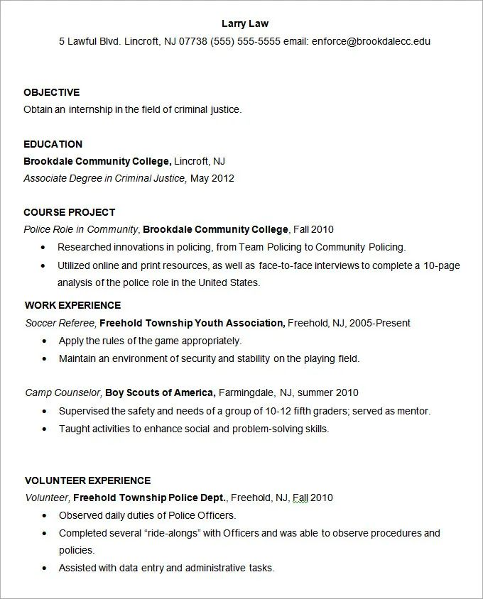 criminal justice instructor resume samples