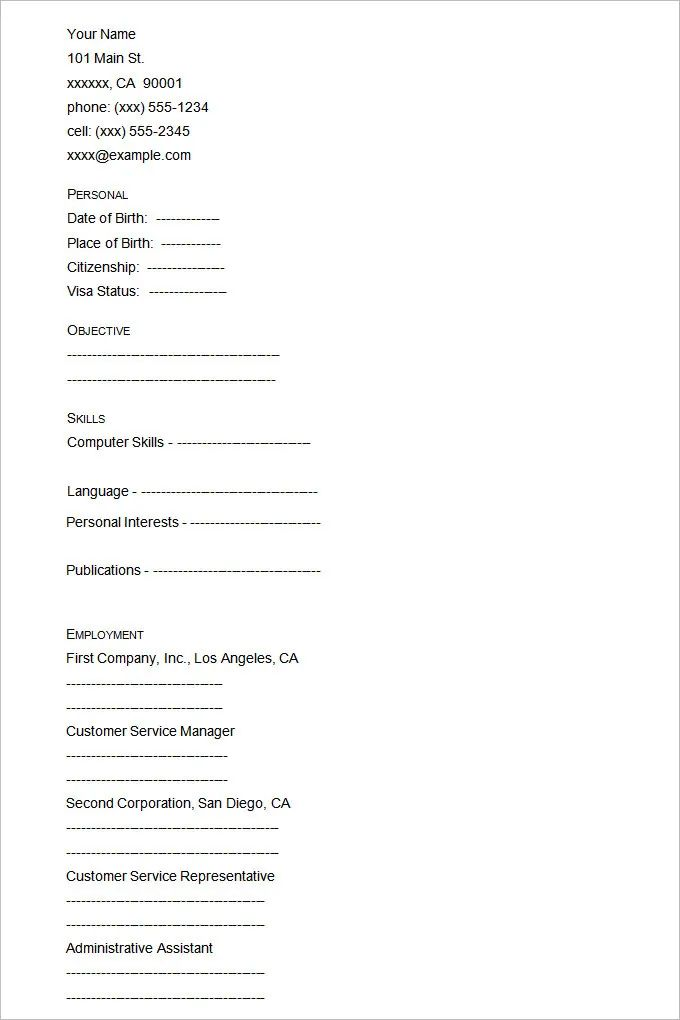 free fillable simple resume templates
