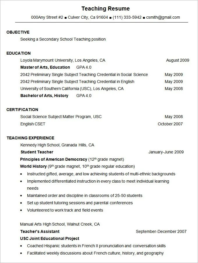 Sample Simple Resume Format | Resume Format And Resume Maker