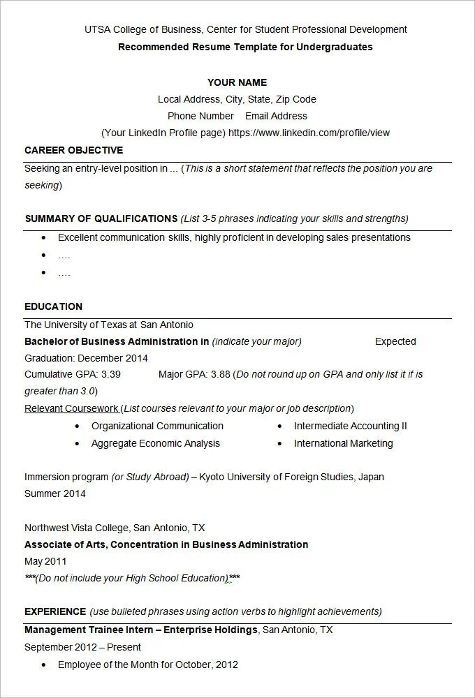 college application resume examples 2014