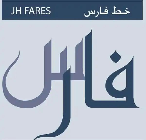 beautiful arabic fonts free download