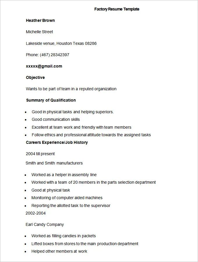 sample resume for manufacturing jobs