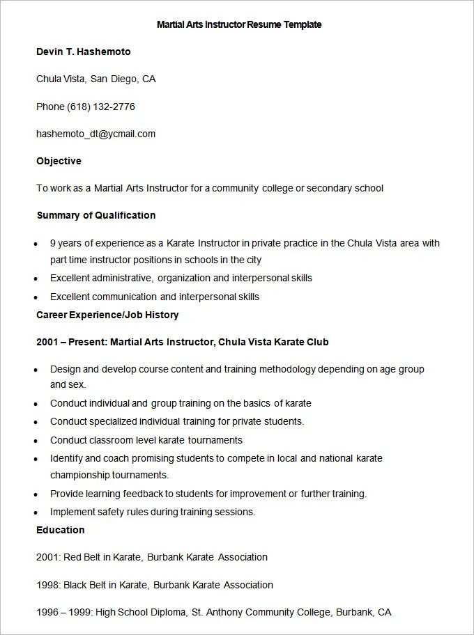 free resume examples for martial arts