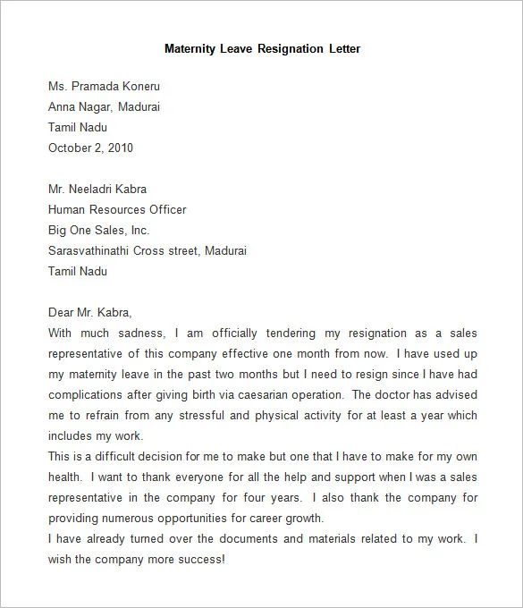 maternity leave letter to manager