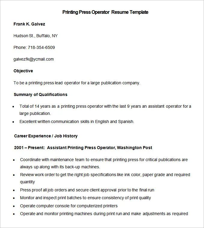 resume printing company