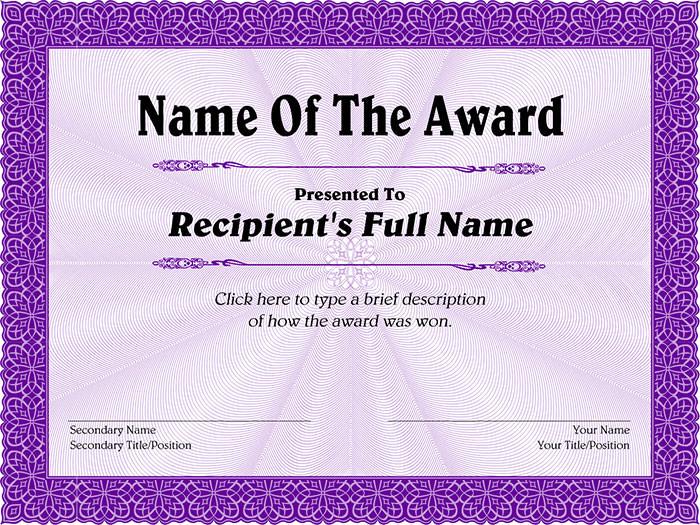Top Result 41 Fresh Award Certificate Sample Image 2018 Ojr7 2017