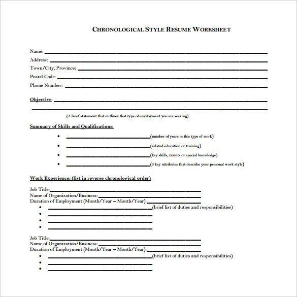 cv document template
