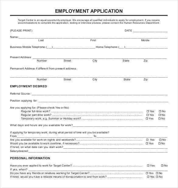 working application form - Ozilalmanoof - target job application form