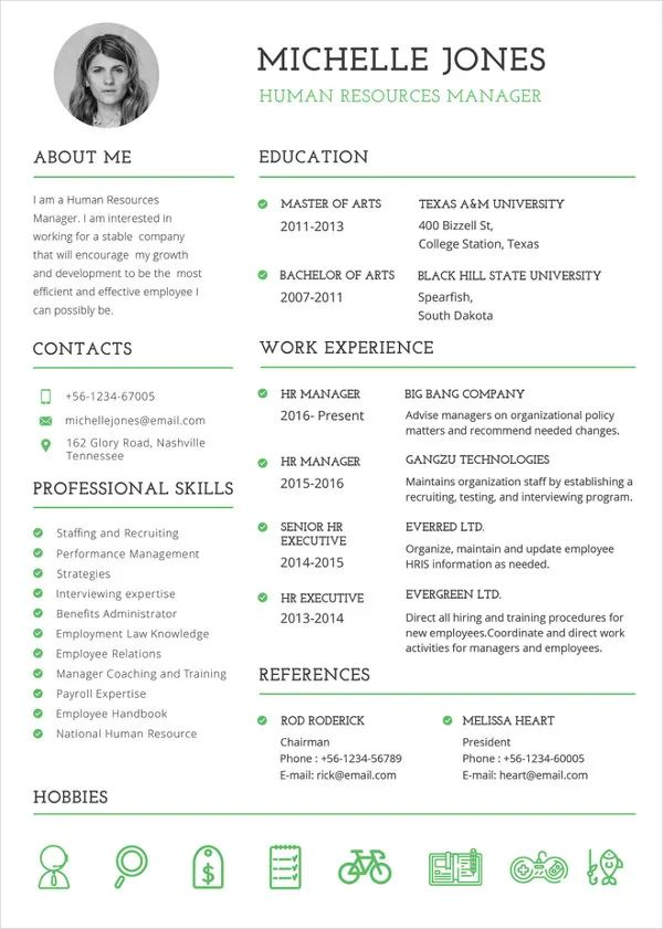 premium cv template word hr jobs
