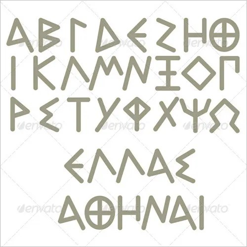 greek letter designs - Antaexpocoaching