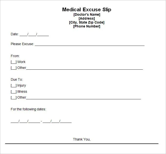 doctor excuse template pdf