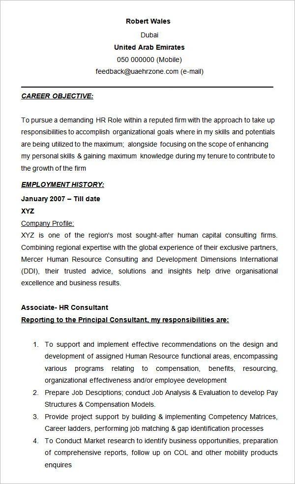 sample human resource resume cv