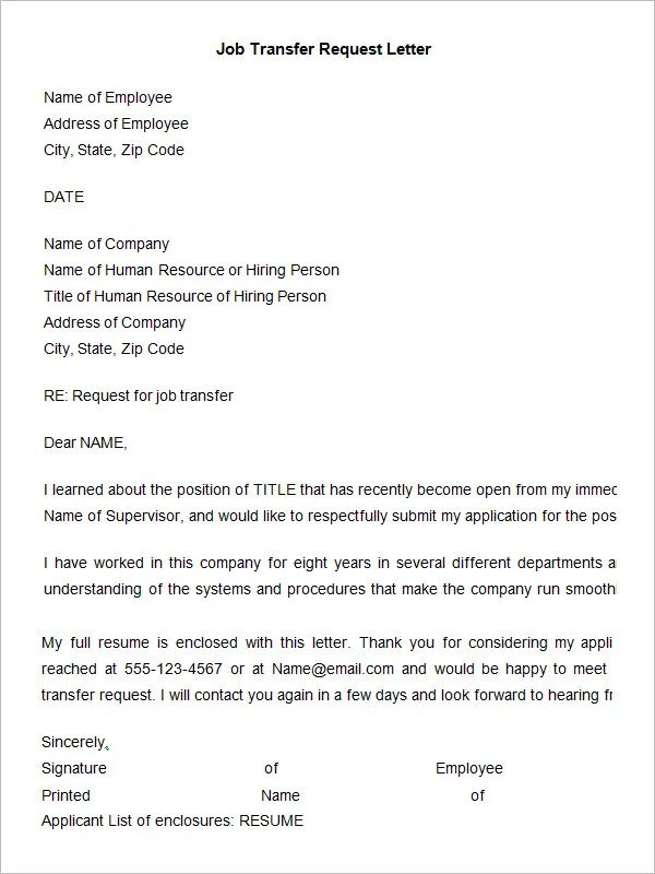 sample job transfer request letter templates free example
