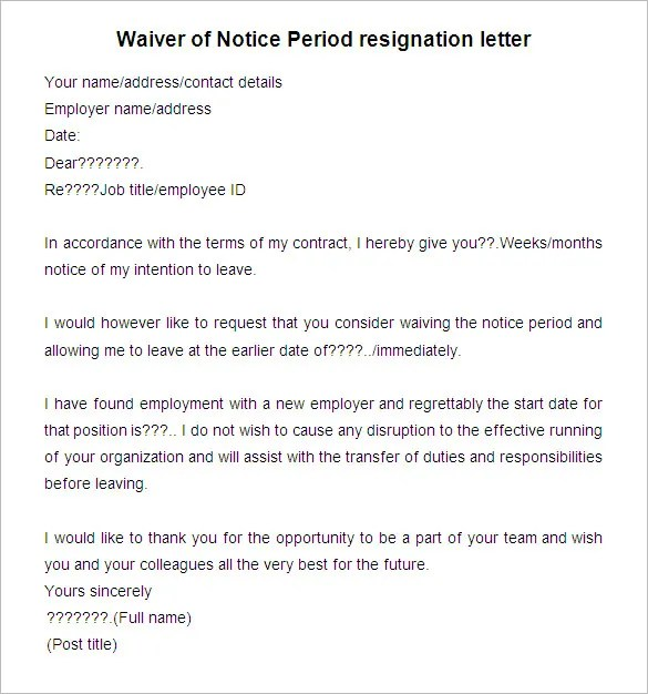 26+ Notice Period Letter Templates - Free Sample, Example Format - format of leave application form