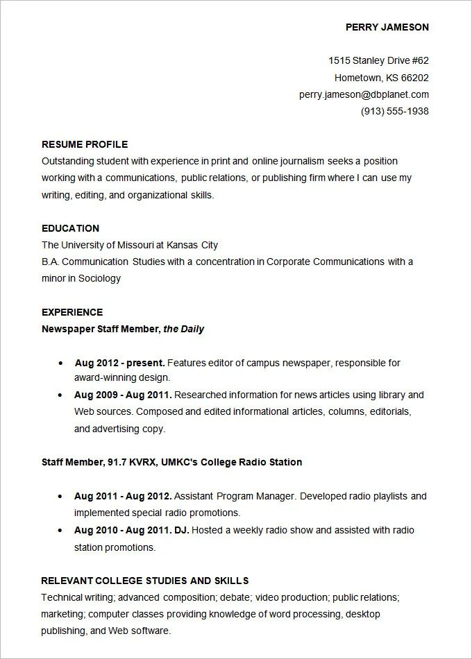 resume profile for college student