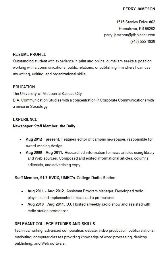 basic resume example college student