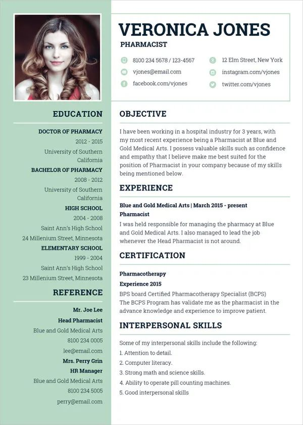 free resume templates in word 2007