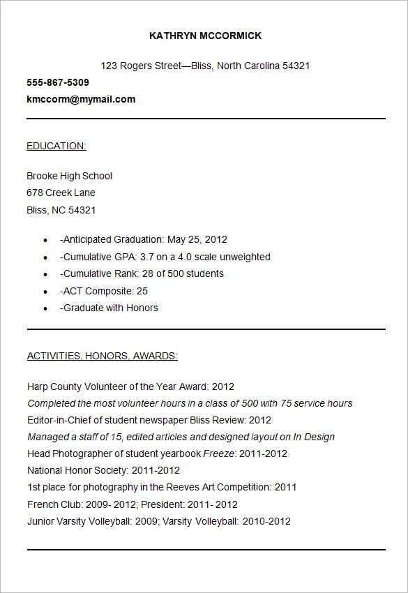 cv sample for university admission