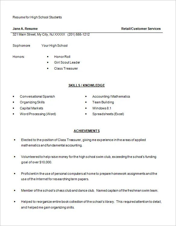 high school student resume template download - Canasbergdorfbib