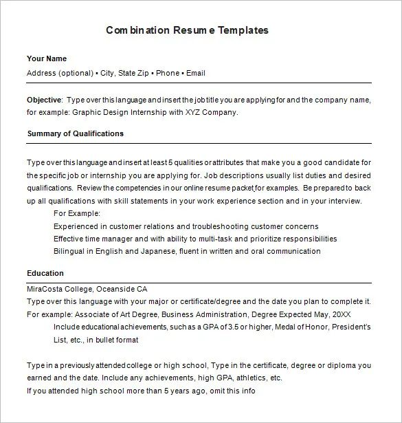 combined resume template free