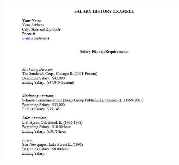 sample salary history on resume