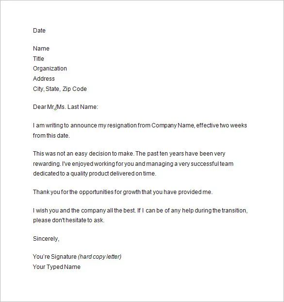 two weeks notice format