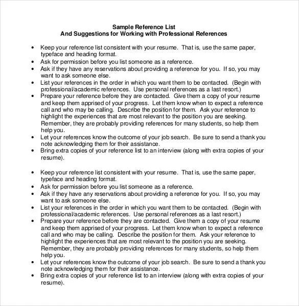 sample professional reference page